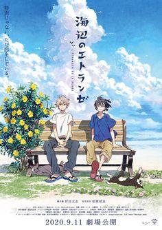 Umibe no Étranger (L'étranger du Plage or The Stranger on the Beach) is author Kanna Kii's debut work as a manga creator which drew the relationship between tw Air Anime, Anime Ai, Manga Anime, Manga Bl, Art Manga, Okinawa, Anime Boys, Film Animation Japonais, Poster Anime