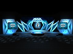 Maxsteel event stage