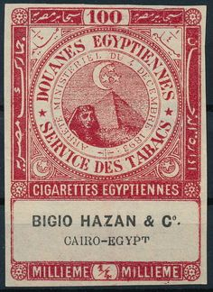 Egypt Old Judaica Hazan Cigarettes Tax Fee Imperf Revenue Stamp M3031 | eBay
