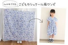 Shoulder Dress, Summer Dresses, Fabric, Crafts, Baby, Fashion, Tejido, Moda, Tela