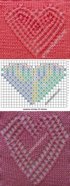 узор 486 ажурное сердечко | каталог вязаных спицами узоров