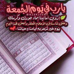 DesertRose,;,blessed Friday,;,