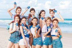 kpop stars breaking news, gossip, and the most exclusive coverage on the hottest K-pop stars. South Korean Girls, Korean Girl Groups, Korean Celebrity News, Shy Shy Shy, Twice Mv, Pocari Sweat, Twice Group, Twice Fanart, Bands