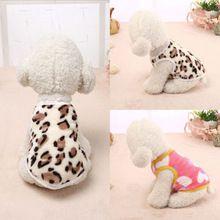 #DogClothes Small Dog Clothes Warm Pet Cat Puppy Coat Apparel Velvet Vest Leopard Pet Dog Coats Jackets(China)