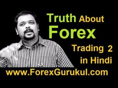 www.ForexGurukul.com http://www.facebook.com/fxgurukul (Soon launching FREE FOREX TRADING VIDEO Course in HINDI for our Youtube Subscribers only, source