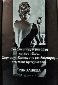 Greek Quotes, Georgia