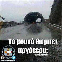 . Funny Greek Quotes, Greek Memes, Funny Picture Quotes, Funny Images, Funny Photos, Funny Statuses, Bae, Clever Quotes, Try Not To Laugh