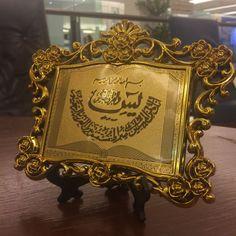 2. NEW ISLAM MUSLIM QURAN BOOK SALAT GOLD DECORATIVE