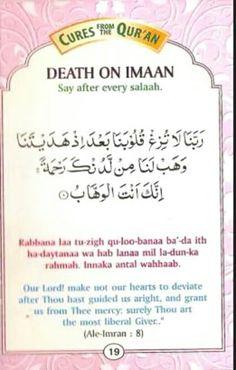 Dua for imaan Islamic Inspirational Quotes, Beautiful Islamic Quotes, Duaa Islam, Islam Hadith, Islam Quran, Alhamdulillah, Islamic Phrases, Islamic Messages, Islamic Qoutes