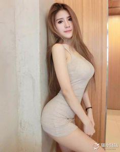Asian hottie on RF.