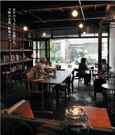 【入谷】iriya plus cafe 東京都台東区下谷2-9-10