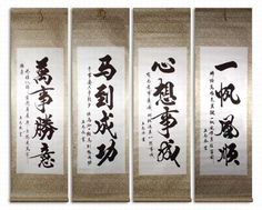 Set Of 4 Medium Hand Painting Chinese Scroll Art: http://www.amazon.com/Medium-Hand-Painting-Chinese-Scroll/dp/B001NW3UDI/?tag=greavidesto05-20