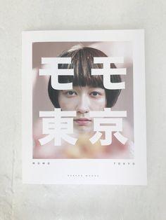 Momo Tokyo - Parker Woods