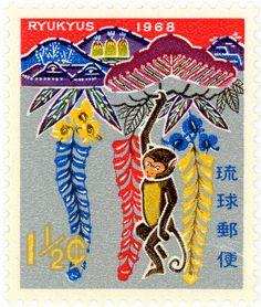 Ryukyu Islands postage stamp, textile monkey c 1968