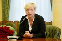 Восточно-Европейская Финансовая Группа: Cовещание у Гонтаревой: какие банки не прошли пров...
