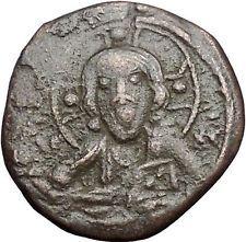 JESUS CHRIST Class I Anonymous Ancient 1078AD Byzantine Follis Coin CROSS i55820
