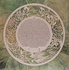 Seven Species Semi-Custom Laser ketubah  Judaic Art Studio