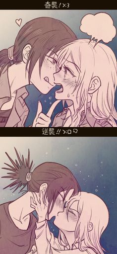 Ymir x Christa Renz | this pairing is just so unbelievably sweet