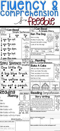 Fluency & Comprehension FREEBIE! 10 reading activities for K-1. All the pages are NO prep (just print and go)!: