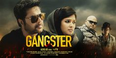 Gangster Malayalam movie review: Mammooty impresses in role of a Gangster - Page 3 News