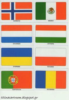 σημαίες+4+001+-+Αντίγραφο.jpg (1106×1600)