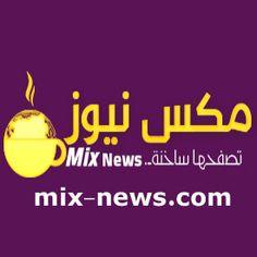 #موسوعة_اليمن_الإخبارية l بالفيديو والصور...تعرف على الخدعة المذهلة التي استخدمها حارس يسير خلف ترامب أثناء التنصيب