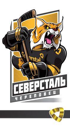 Severstal Cherepovets #KHL Hockey World, Hockey Logos, Sports Art, Sports Logos, Atlanta Falcons, Portfolio, Ice Hockey, Art Logo, Nhl