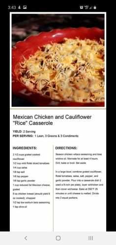 Low Carb Recipes, Cooking Recipes, Healthy Recipes, Food Prep, Meal Prep, Cauliflower Rice Casserole, Lean Protein Meals, Clean Eating, Healthy Eating