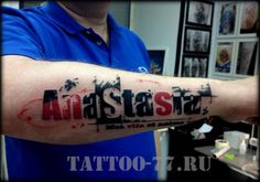 Arm Lettering Trash Polka Tattoo by Tattoo-77