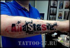 Arm Lettering Trash Polka Tattoo by Tattoo-77