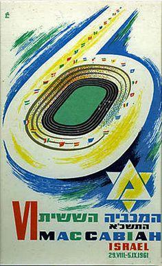Plakat der 6. Maccabiah...long time ago...
