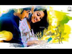 Ma Amma Sithamalakshmi : Sneha Talika Presents : A film by Satyanarayana Vejju