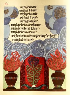 Calligraphic sample from The Red Book, Carl Jung.