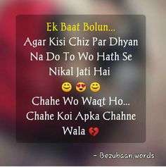 Truth Quotes, Sad Quotes, Hindi Quotes, Quotations, Life Quotes, Famous Quotes, Qoutes, Crazy Girl Quotes, Best Love Quotes