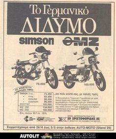 MZ en Grèce 41c3820f41d4c3ccc8e969a814ff0194--motorcycles