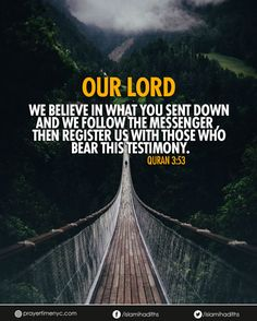 100 Beautiful Quran Verses to Know the Blessing of Allah Upon Us. Forgive me and my brother and let us be included in Your mercy. Islamic Prayer, Islamic Qoutes, Islam Religion, Islam Muslim, Verses About Fear, Beautiful Quran Verses, Evil Words, Faith Sayings