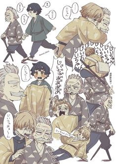 Anime Angel, Anime Demon, Manga Anime, Anime Art, Demon Slayer, Slayer Anime, Familia Anime, Demon Hunter, Me Me Me Anime