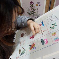 21살의 열정^^ 고2때 본인그림과 함께할 작품인연으로 알게됐다가 다시 전통자수를 제대로 공부하러 나오시는 지은씨, 앞으로의 작품 기대할게요.^^ #전통자수#니들스튜디오 #프랑스자수 #기초자수#embroidery #needlestudio #needlework #designedbyJHHAN #초충도