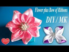 Цветок плюс Бант из Лент. Два МК в Одном / Flower plus Bow of Ribbons. DIY. Tutorial - YouTube