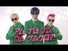 KAJpop - Pa to ta na kako? Japan, Humor, Architecture, Music, Youtube, Movies, Movie Posters, Arquitetura, Musica