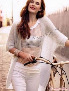 Ravelry: # 38 Ainhoa pattern by Brigitte Ried Poncho Knitting Patterns, Knitted Poncho, Knitting Designs, Knit Cardigan, How To Purl Knit, Pullover, White Jeans, Knitwear, Knit Crochet