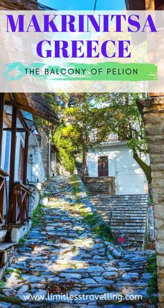 If vacations to you in Greece is associated only with beach holidays and islands, then this post about Makrinitsa Greece will show you the other side of beautiful nature that Greece holds and many are not aware of…| Makrinitsa Greece | Makrinitsa Pelion | Greece mountain holidays |  #makrinitsavillage #makrinitsapelion Greece Holiday, International Travel Tips, Europe Travel Guide, Worldwide Travel, London Travel, Greece Travel, Travel Couple, Travel Pictures, Travel Usa