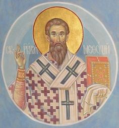 Миссия выполнима: Кирилл и Мефодий