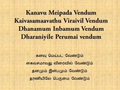 bharathiar quotes - Google Search