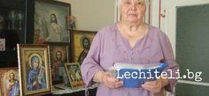Леля Вера лекува с божествена енергия