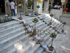 Ανθοπωλειο Κηπος Ανθοπωλειο Κηπος Μενιδι Ανθοπωλειο Κηπος Αχαρναι Στολισμος Γαμου Διακοσμηση Γαμου Στολισμος Εκκλησιας Νυφικο Μπουκετο Ανθοδ...