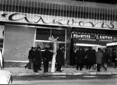 ΑΛΚΥΟΝΙΔΑ 'Αλκυονίς' Ιουλιανού 42, έτη λειτουργίας: 1969 -  Χειμερινός Athens Greece, Old Photos, Broadway Shows, Neon Signs, Vintage, Old Pictures, Vintage Photos, Old Photographs, Athens