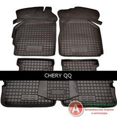 Набор модельных автоковриков от Auto Gumm в салон для Chery QQ 2012-