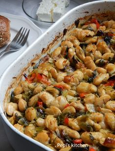 Pepi's kitchen in english: Baked Gigantes / Giant Beans with Swiss Chard - Greek recipe Greek Recipes, Diet Recipes, Vegetarian Recipes, Snack Recipes, Cooking Recipes, Healthy Recipes, Healthy Meals, Recipies, Snacks