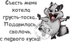 .фразы)))))